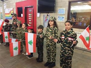 Elementary students celebrating Independence Day 1